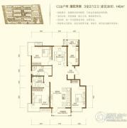 金融街・金色漫香郡3室2厅2卫140平方米户型图