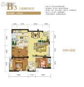 驿都城3室2厅2卫96平方米户型图