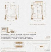 复地海上海0室0厅0卫49平方米户型图