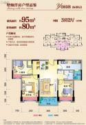 连州碧桂园3室2厅1卫95平方米户型图