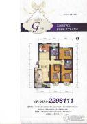 易构城3室2厅2卫123平方米户型图