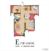 中骏・蓝湾香郡3室2厅1卫89平方米户型图