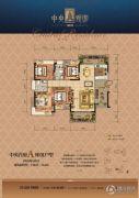中央观邸4室2厅2卫138--144平方米户型图