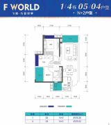 F WORLD飞鹏・万荟世界3室2厅1卫78平方米户型图