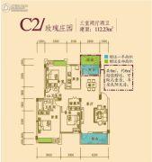 中央美地3室2厅2卫112平方米户型图