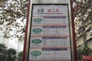 华清学府城交通图