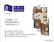 凯德湖墅3室2厅1卫89平方米户型图