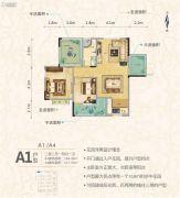 罗马中心城2室2厅1卫104平方米户型图