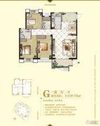 中央公园城3室2厅2卫129平方米户型图