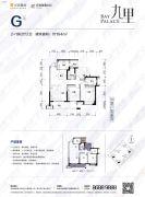 华润海湾中心・九里3室2厅2卫104平方米户型图