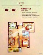 名士豪庭2室2厅1卫87平方米户型图
