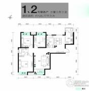 高科绿水东城3室2厅2卫125平方米户型图