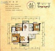长沙平吉上苑3室2厅2卫112平方米户型图