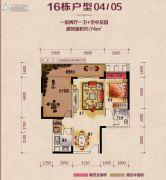 三远大爱城2室2厅1卫74平方米户型图