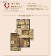 明珠・万福新城2室2厅1卫107平方米户型图
