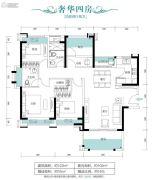 朗宁郡4室2厅2卫122平方米户型图