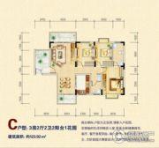浯溪金苑3室2厅2卫123平方米户型图