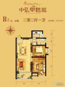 中弘卓越城2室2厅1卫93平方米户型图