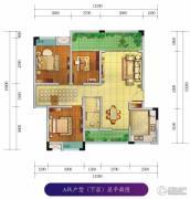 香颂湾Ⅱ期左岸香颂3室2厅2卫111--208平方米户型图