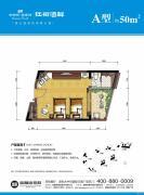 金融街・巽寮湾0室0厅0卫50平方米户型图