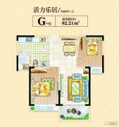冠景瑞园2室2厅1卫82平方米户型图