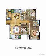 金地西沣公元3室2厅2卫120平方米户型图