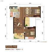 城市中央广场2室2厅1卫88平方米户型图