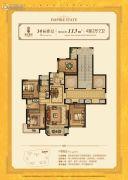 平阳滨江壹号4室2厅2卫113平方米户型图