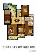 万国园白金汉府3室2厅2卫127平方米户型图