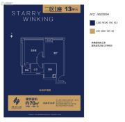 越秀星汇云锦1室1厅1卫70平方米户型图
