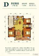 相郡3室2厅3卫104平方米户型图