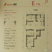 大商・中心城规划图