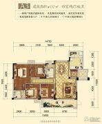 邦泰・天誉4室2厅2卫132平方米户型图