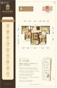 武汉恒大翡翠华庭3室2厅1卫103平方米户型图