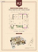 上实海上海4室2厅2卫121平方米户型图