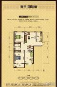 御宇国际城3室2厅1卫113平方米户型图