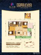 兴一广场4室2厅2卫125平方米户型图