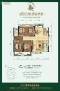 中国女儿城 清江新城4室2厅2卫155平方米户型图