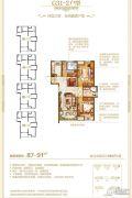 湖东府3室2厅1卫87--91平方米户型图