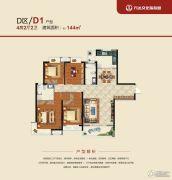南昌万达城4室2厅2卫144平方米户型图