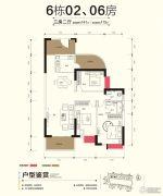仁海・海东国际3室2厅2卫141平方米户型图