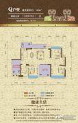 东方之珠花园3室2厅2卫140平方米户型图