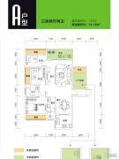 苹果社区3室2厅2卫110平方米户型图