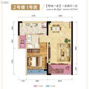 志龙观江�X1室2厅1卫46平方米户型图