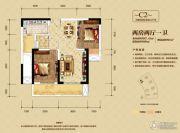 金融街融景城2室2厅1卫67--88平方米户型图