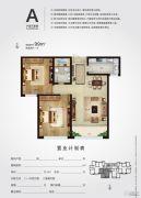 廊坊新世界中心2室2厅1卫99平方米户型图