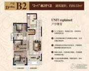 美美世界2室2厅1卫89平方米户型图