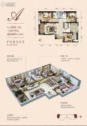 林邑3室2厅2卫119平方米户型图