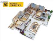 佳龙・大沃城3室2厅2卫127平方米户型图