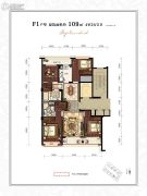 滨江・锦绣之城4室2厅2卫109平方米户型图